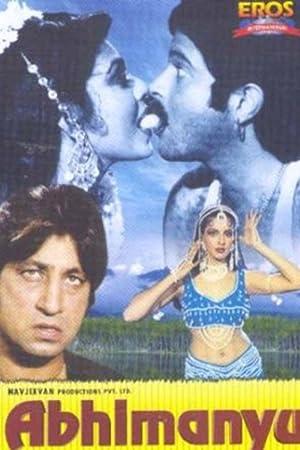 Gyandev Agnihotri (story) Abhimanyu Movie