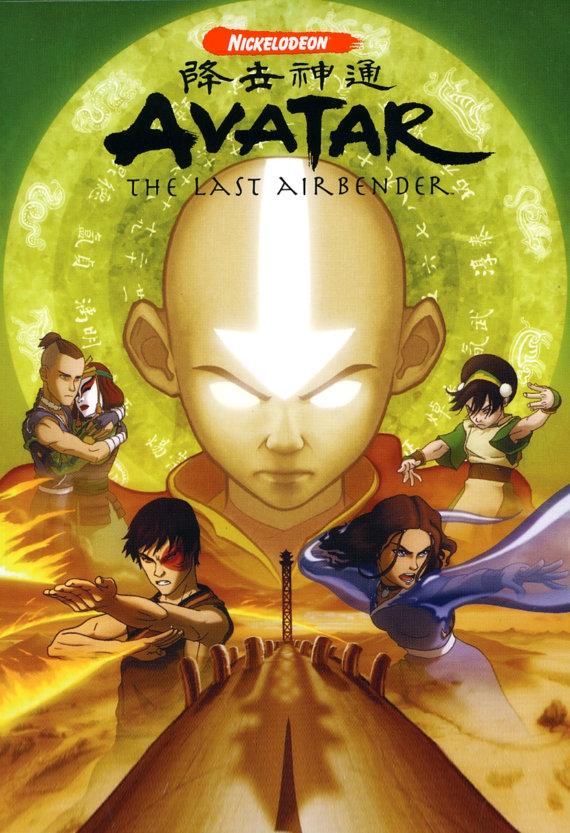 Paskutinis Oro valdovas: Ango legenda (1 sezonas) / Avatar: The Last Airbender