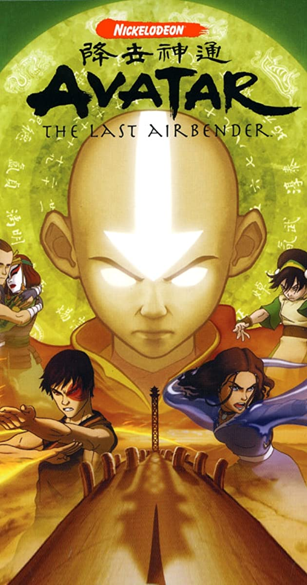 Avatar: The Last Airbender (TV Series 2005–2008) - Avatar