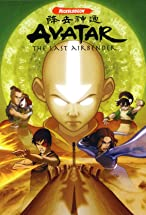 Primary image for Avatar: The Last Airbender
