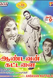 Aandavan Kattalai Poster
