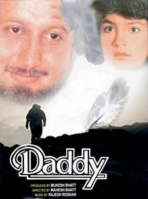 Pooja Bhatt Daddy Movie