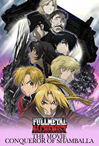 Primary photo for Fullmetal Alchemist the Movie: Conqueror of Shamballa