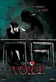 Yeogo goedam 4: Moksori (2005)