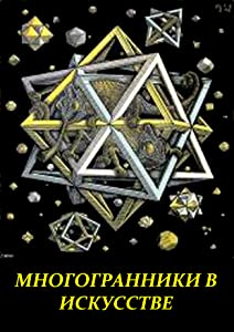 Movie websites free no download Polyhedrons in Art by Sergey A. [360p]