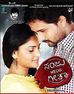 Sanju Weds Geetha by