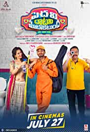 Watch Movie  Pedavi Datani Matokatundhi (2018)
