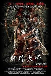 Xuan Yuan: The Great Emperor