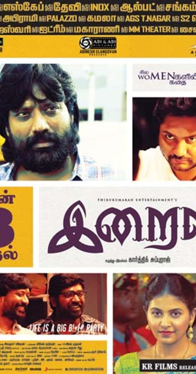 Iraivi Torrent Download