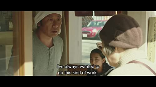 Sweet Bean - Trailer