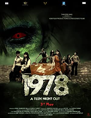 1978: A Teen Night Out song lyrics