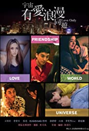 Love Only Poster