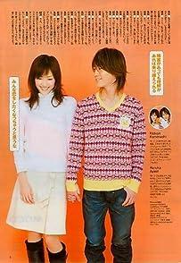 Tatta hitotsu no koi (Just One Love)