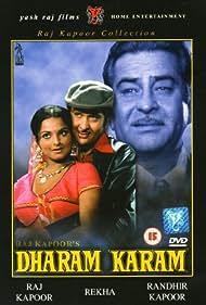 Dharam Karam (1975)