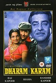 Dharam Karam(1975) Poster - Movie Forum, Cast, Reviews
