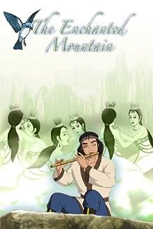 The Enchanted Mountain (2008)