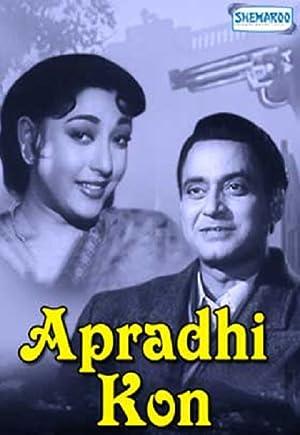 Vrajendra Gaur (dialogue) Apradhi Kaun? Movie