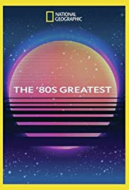 The '80s Greatest Poster