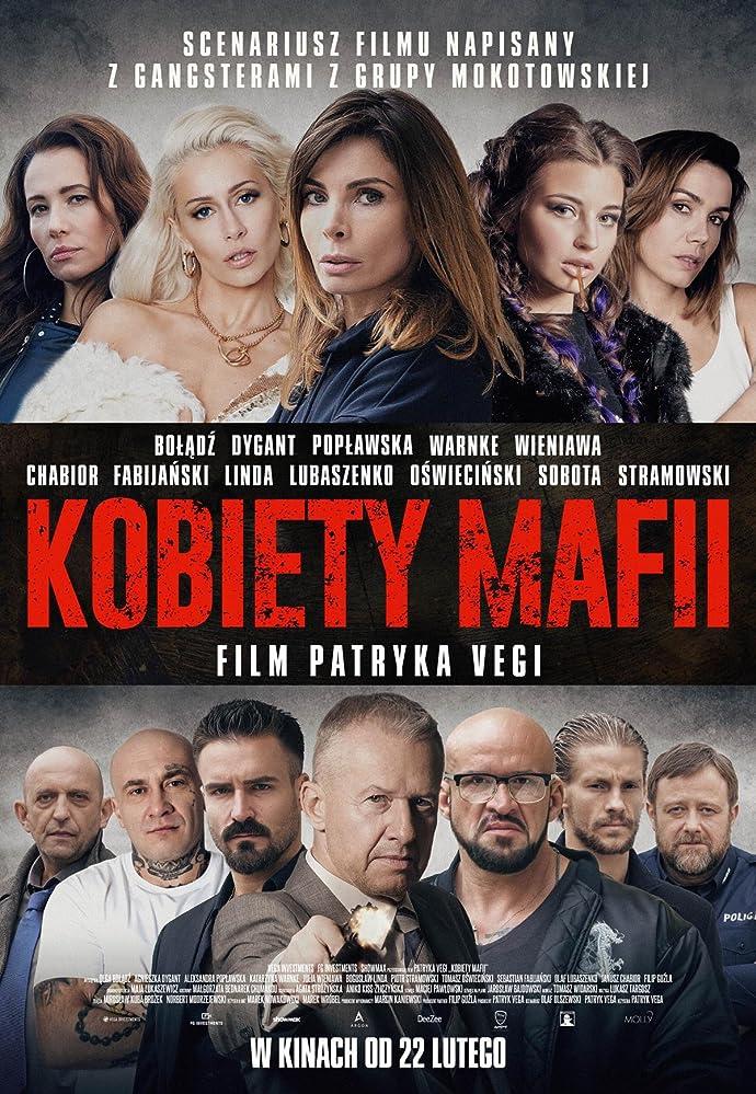 مشاهدة فيلم Women of Mafia 2018 مترجم