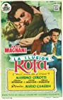 Woman Trouble (1948) Poster