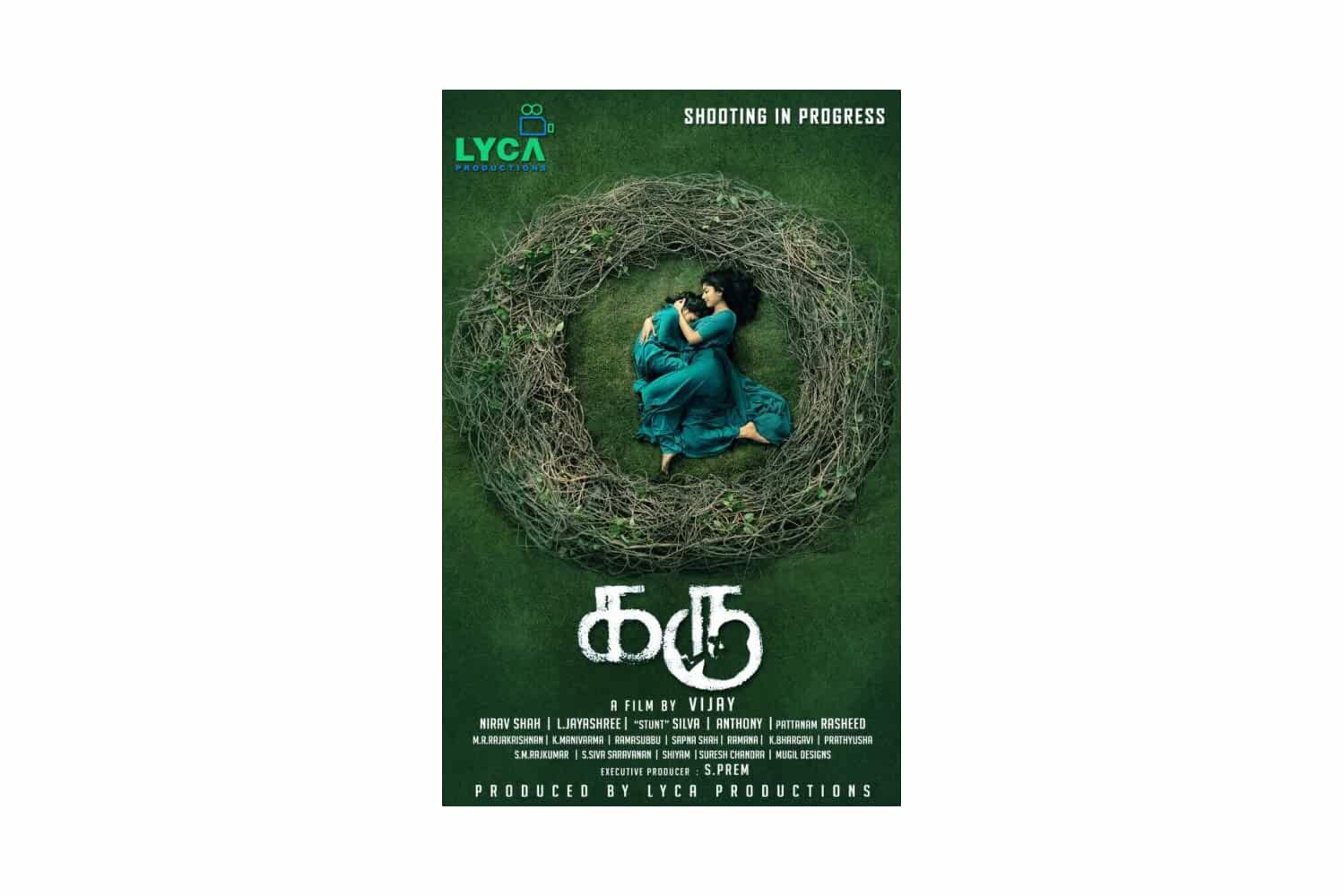 Diya (2018)