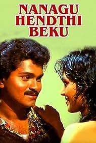 Nanagu Hendthi Beku (1991)