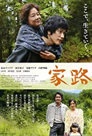 Ieji Poster