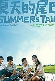 Summer's Tail Poster
