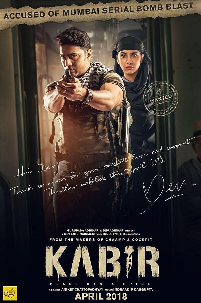 Kabir (2018) Bengali 720p HDRip x264 999MB