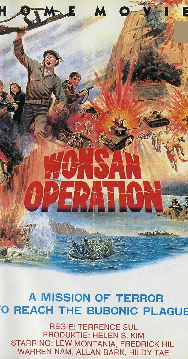 Image Wonsan gongjak