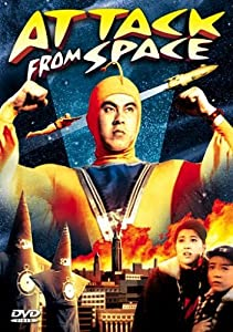 tamil movie dubbed in hindi free download Attack from Space