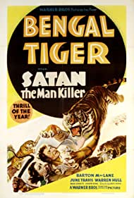 Warren Hull and June Travis in Bengal Tiger (1936)