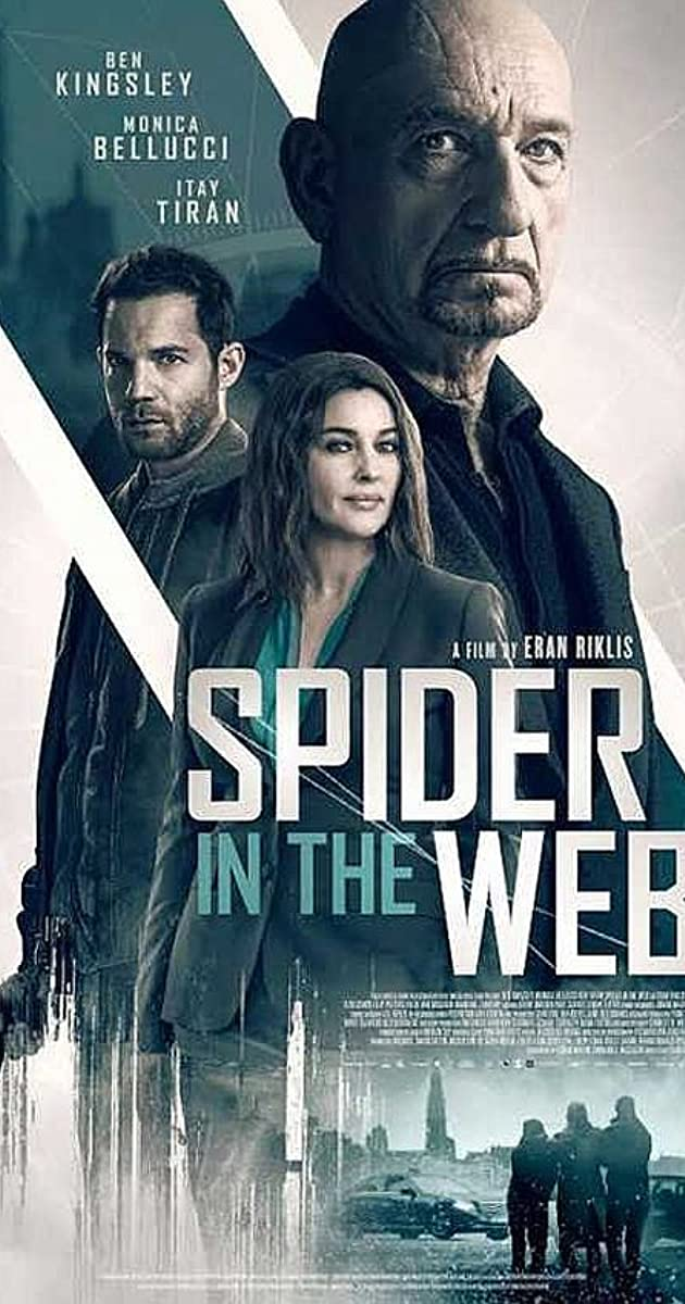 Subtitle of Spider in the Web