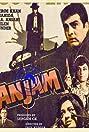 Anjaam (1968) Poster