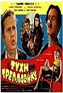 I tyhi mou trellathike... (1970) Poster