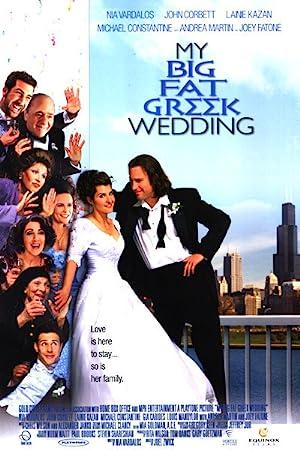 My Big Fat Greek Wedding Poster Image