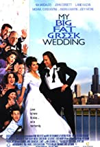Primary image for My Big Fat Greek Wedding