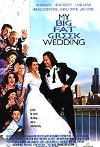 Primary image for My Big Fat Greek Wedding