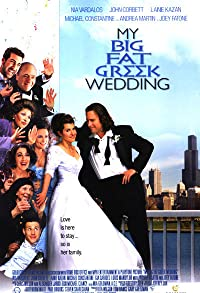 Primary photo for My Big Fat Greek Wedding