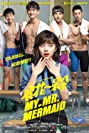 My Mr. Mermaid (2017) Poster
