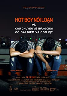 Hot Boy Nổi Loạn và Câu Chuyện Về Thằng Cười, Cô Gái Điếm và Con Vịt (2011)