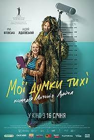Andriy Lidagovskiy and Irma Vitovskaya in My Thoughts Are Silent (2019)