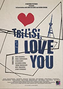 Top 10 hollywood movies you must watch Tbilisi, I Love You [HDRip]