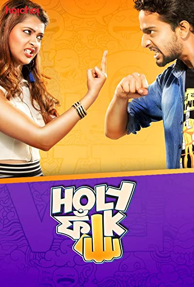 Holy Faak MLSBD.CO - MOVIE LINK STORE BD