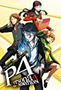 Persona 4: The Animation (2011) Poster