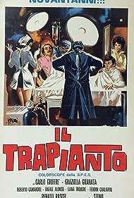 Il trapianto (1970)