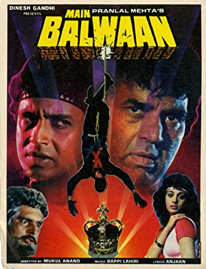 Main Balwaan movie, song and  lyrics