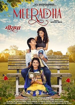 Meeradha movie, song and  lyrics