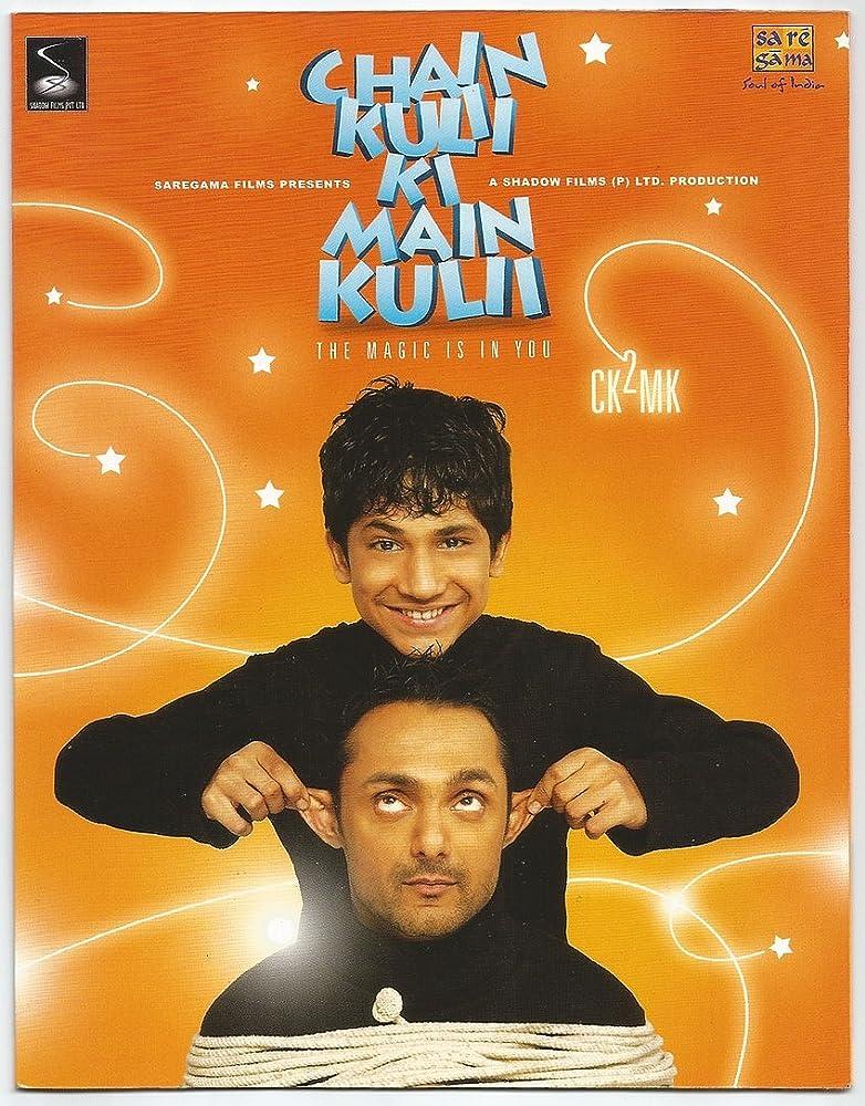 Chain Kulii Ki Main Kulii (2007) Hindi
