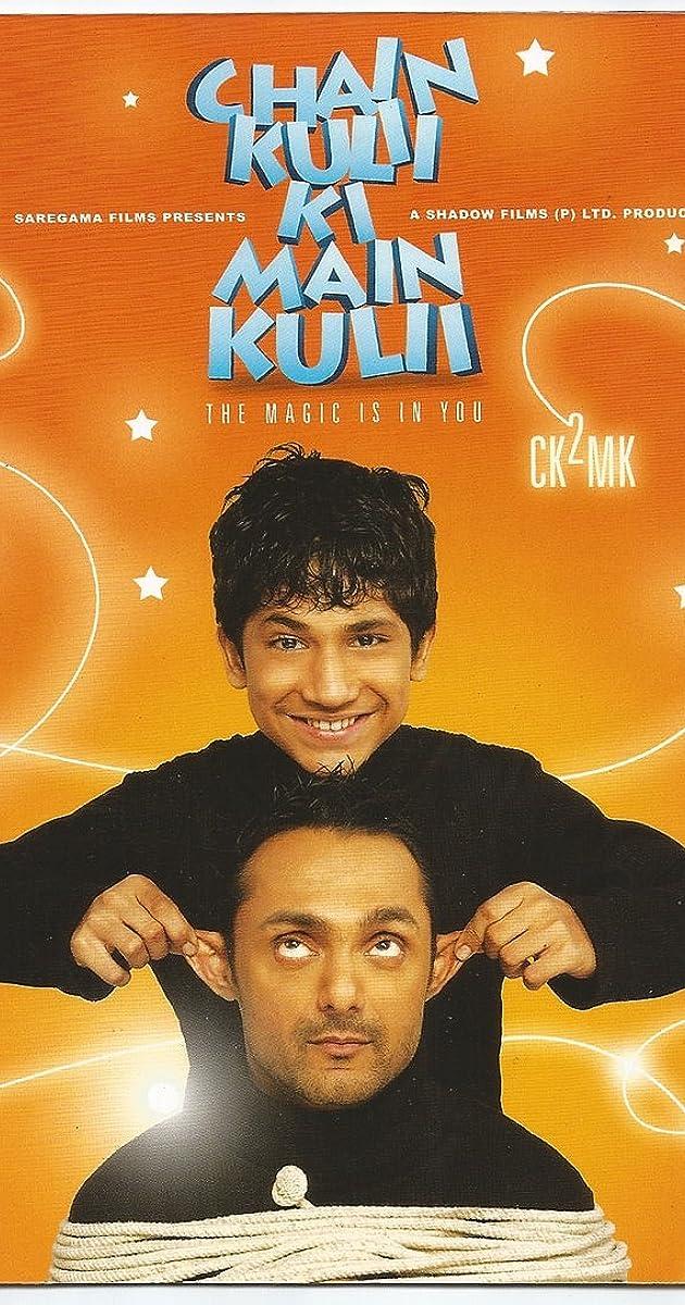Chain Kulii Ki Main Kulii (2007) - Full Cast & Crew - IMDb